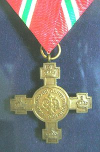 Teteven-History-museum-commemorative-medal-Independence-Cross-1908.jpg