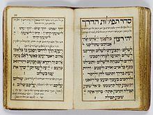 Tefilat Haderech Traveller S Prayer Debbie Friedman Chords Free