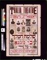 Thalia Theatre Talya teh'ater - glants falle ereffnung mit ayn riesen ensambel fon ershte klasse kinstler und kilnstlerinen. LCCN2014636280.tif