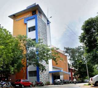Thanjavur Medical College