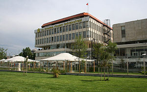 Istanbul Commerce University - Eminönü Campus