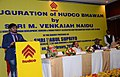 The Minister of State for Urban Development, Housing and Urban Poverty Alleviation, Shri Babul Supriyo addressing at the inauguration of the HUDCO Bhawan, at Salt Lake, in Kolkata. The Union Minister for Urban Development.jpg