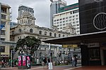 The Old Auckland City Post Office (13963383150).jpg