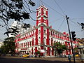 The Old Telegraph Office, Calcutta.JPG