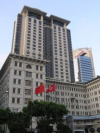 The Peninsula Hotels - The Peninsula Hong Kong