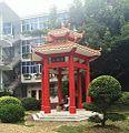 The Sanhao Pavilion.jpg