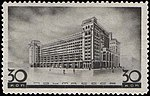 The Soviet Union 1937 CPA 548 stamp (Hotel Moscow).jpg
