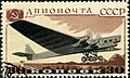 The Soviet Union 1937 CPA 562 stamp (Tupolev ANT-6) cancelled.jpg