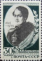The Soviet Union 1939 CPA 715 stamp (Mikhail Lermontov in 1838).jpg