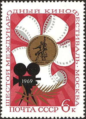 The Soviet Union 1969 CPA 3757 stamp (Film, Camera and Medal).jpg