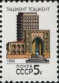 The Soviet Union 1990 CPA 6169 stamp (Kukeldash Madrasah and National University, Tashkent, Uzbekistan).png