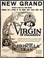 The Virgin of Stamboul (1920) - Ad 7.jpg