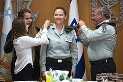 The new Financial Chief of the IDF.jpg