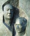 Thor Jensen and Margrét Þorbjörg Kristjánsdóttir.png