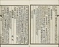 Three Hundred Tang Poems (109).jpg