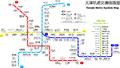 Tianjin Metro System Map.png
