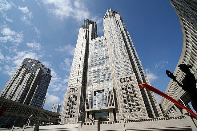 Palazzo del Governo Metropolitano di Tokyo