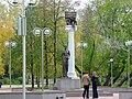 Tomsk-students-memorial.jpg