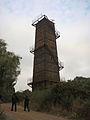 Torre Centenario de Lota 1.JPG