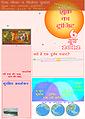 Transit of Venus Hindi.jpg