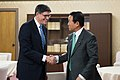 Treasury Secretary Lew Greets Japan's Finance Minister Aso (10814640564).jpg