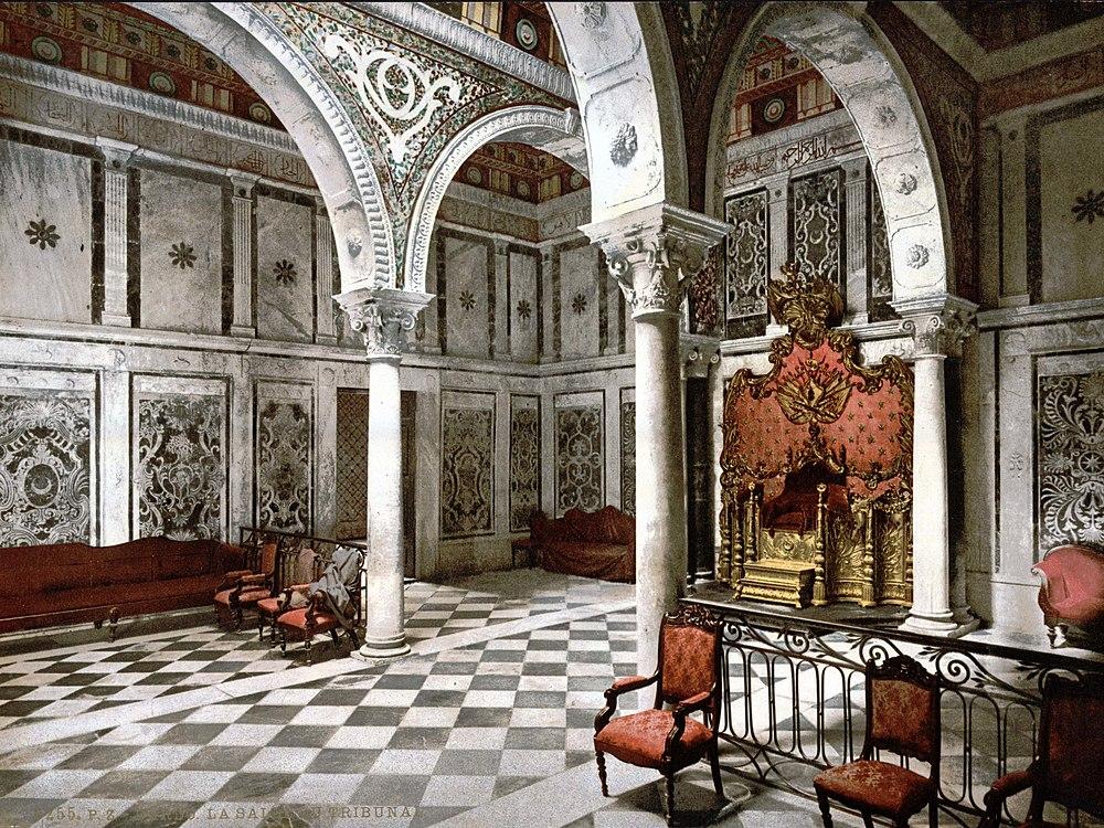 Tribunal Chamber - Bardo Palace - Tunis - Tunisia - 1899