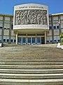 Tribunal de Águeda - Portugal (4003713419).jpg