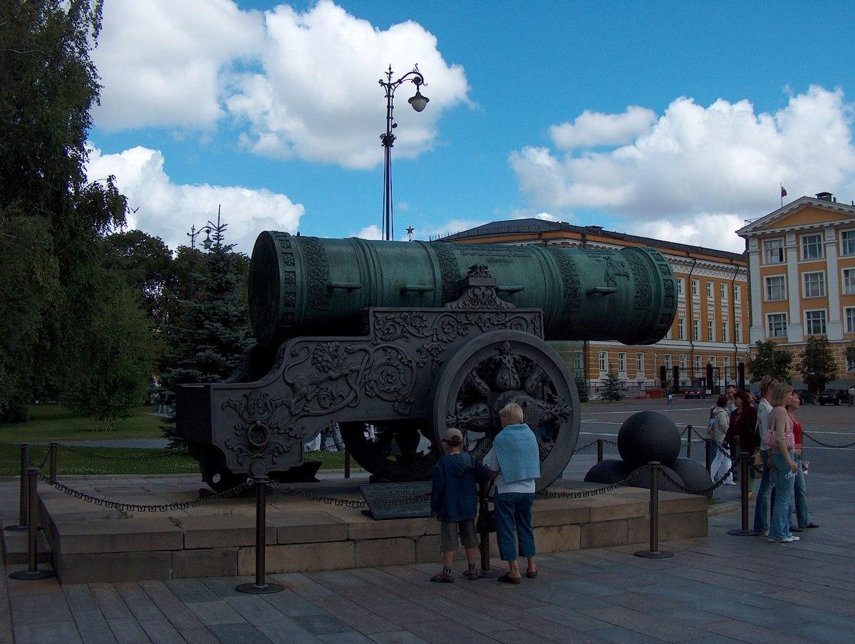 Tsar Pushka