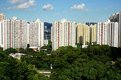 Tsing Yi Estate (clear view and blue sky).jpg