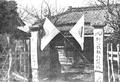 Tsuwa village office.png