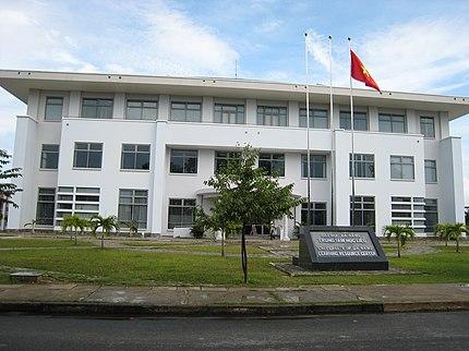 Trường Đại học Kiến trúc Đà Nẵng – Wikipedia tiếng Việt