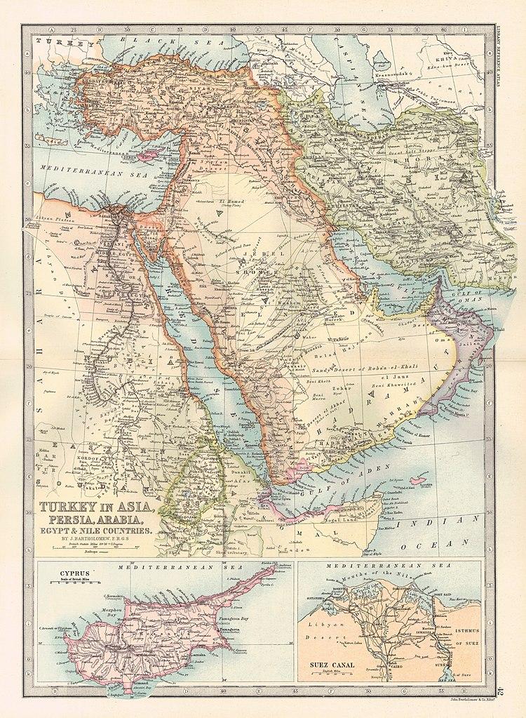 Fileturkey in asia persia arabia egypt and nile countries 1879 fileturkey in asia persia arabia egypt and nile countries 1879 atlas map by john bartholomewg gumiabroncs Gallery