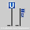 U-strassenbahn-kassel.jpg