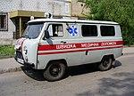 UAZ-452 Medical (EMS) 2006 G4.jpg