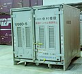 UG8D-5----① 【JR貨物】Containers of Japan Rail Freight.jpg