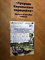 UG EZY wikimeetup in Vyborg 2021-01-02 - IMG 9153.jpg