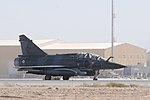 US, French exchange pilots DVIDS339524.jpg
