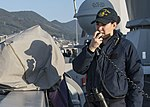 USS Green Bay operations 150301-N-EI510-018.jpg
