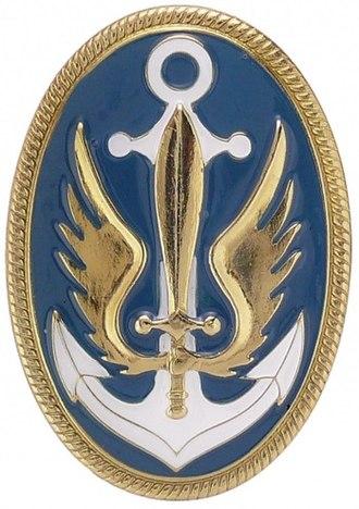 Ukrainian Naval Infantry - Image: Ukr kokarda 01