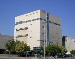 Centro asociado de la uned en cartagena wikipedia la for Centro asociado de madrid