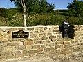 Unusual house name and mailbox at Urra hamlet - geograph.org.uk - 203265.jpg