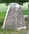 Upplands runinskrifter 231 gällsta.jpg