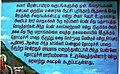 VANNIYAR SRI MARIAMMAN TEMPLE and KALIAMMAN TEMPLE, Seelanaickenpatti, Salem - panoramio (12).jpg