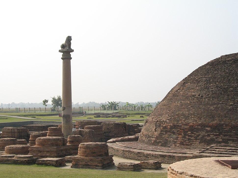 Vaishali remainings