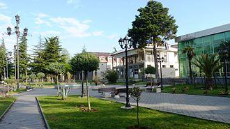 Vani - Tavisupleba street
