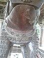 Varaha Temple, Khajuraho.jpg