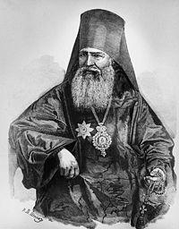 Varlaam (Denisov).jpg