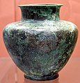 Vase inscribed with Sumerian text mentioning the name of Utu-hegal, king of Uruk, c. 2125 BCE, from Uruk, Iraq. British Museum.jpg