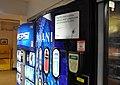 Vending machines (5486279106).jpg