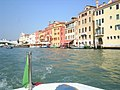 Venice grand canal scene5.JPG
